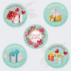 Дизайн 5 вариантов наклейки стикеры подарки (арт.12-44)