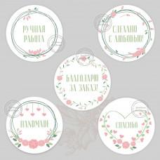 Дизайн цветочные наклейки стикеры 5 вариантов (арт.12-11)