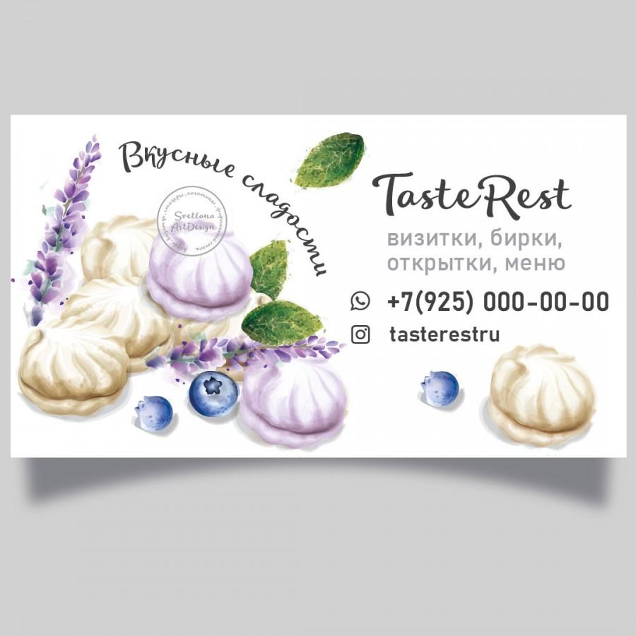 Дизайн бирка, визитка и наклейка c зефирками (арт8-36)