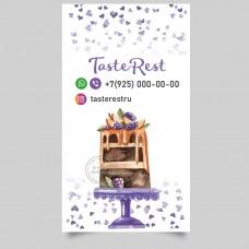 Дизайн бирки, визитки и 2 арианта наклеек (арт8-37)