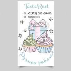 Дизайн. Визитка и наклейка для кондитеров капкейки (арт10-30)