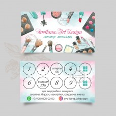 Дизайн визитка мастера макияжа + карта клиента (арт10-35)