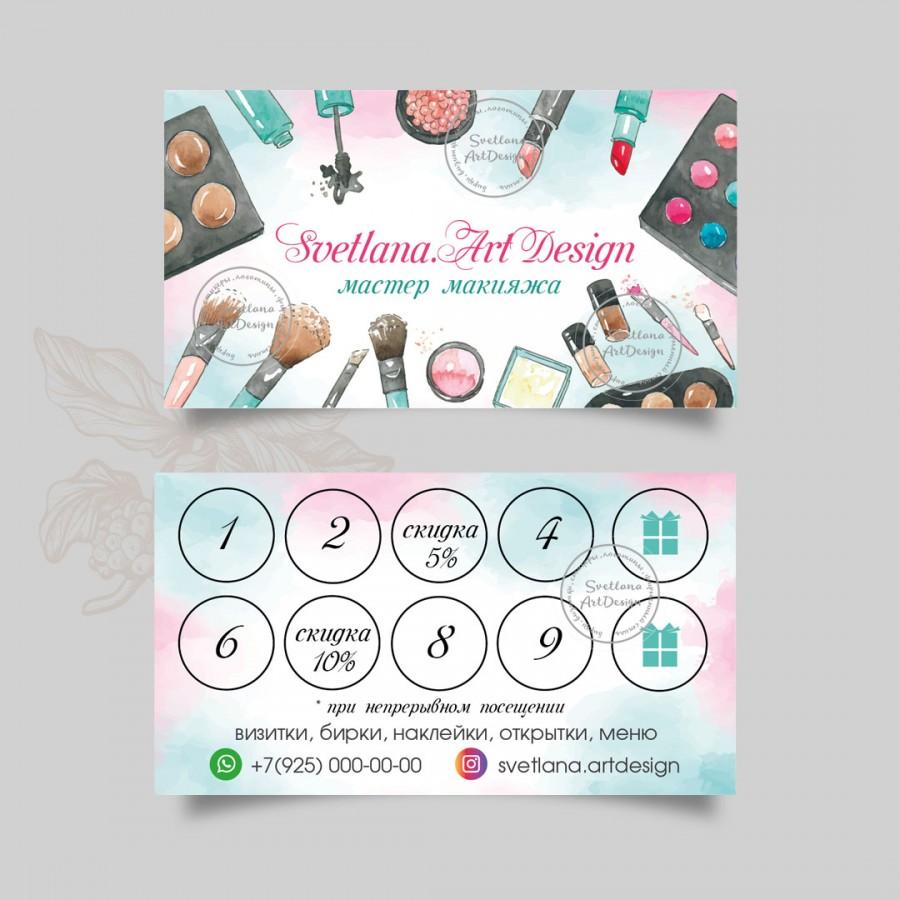 Дизайн. Визитка мастера макияжа + карта клиента (арт10-35)