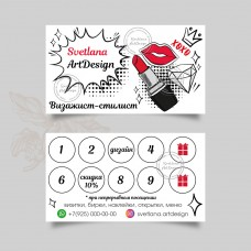 Дизайн 4 варианта визитки карточки клиента в стиле PopArt для салона красоты  (арт10-36)