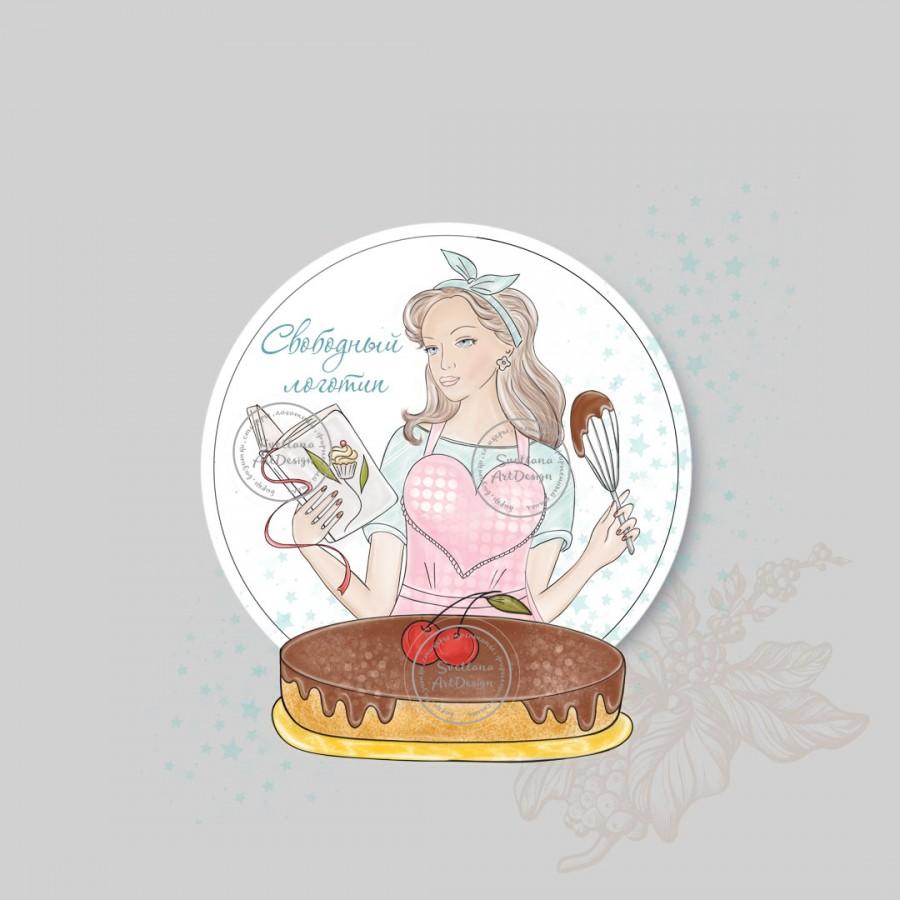 Свободный логотип девушка с тортом кондитер (арт. 78-6)