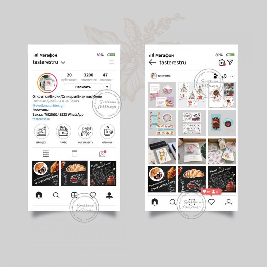 Дизайн. Визитка инстаграм с работами (арт10-43)