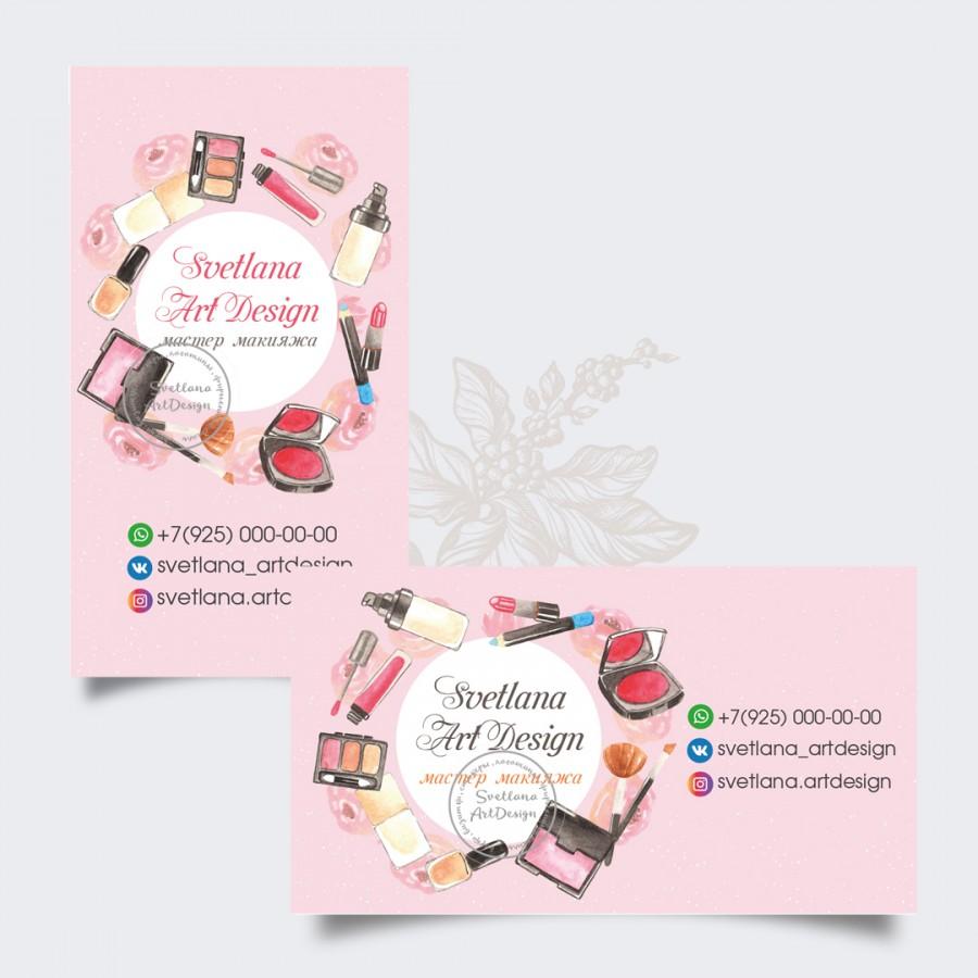 Дизайн 2 варианта визитки + карта клиента мастера визажист стилист (арт10-41)