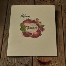 Изготовление, печать меню. Печать меню на скрепке А4