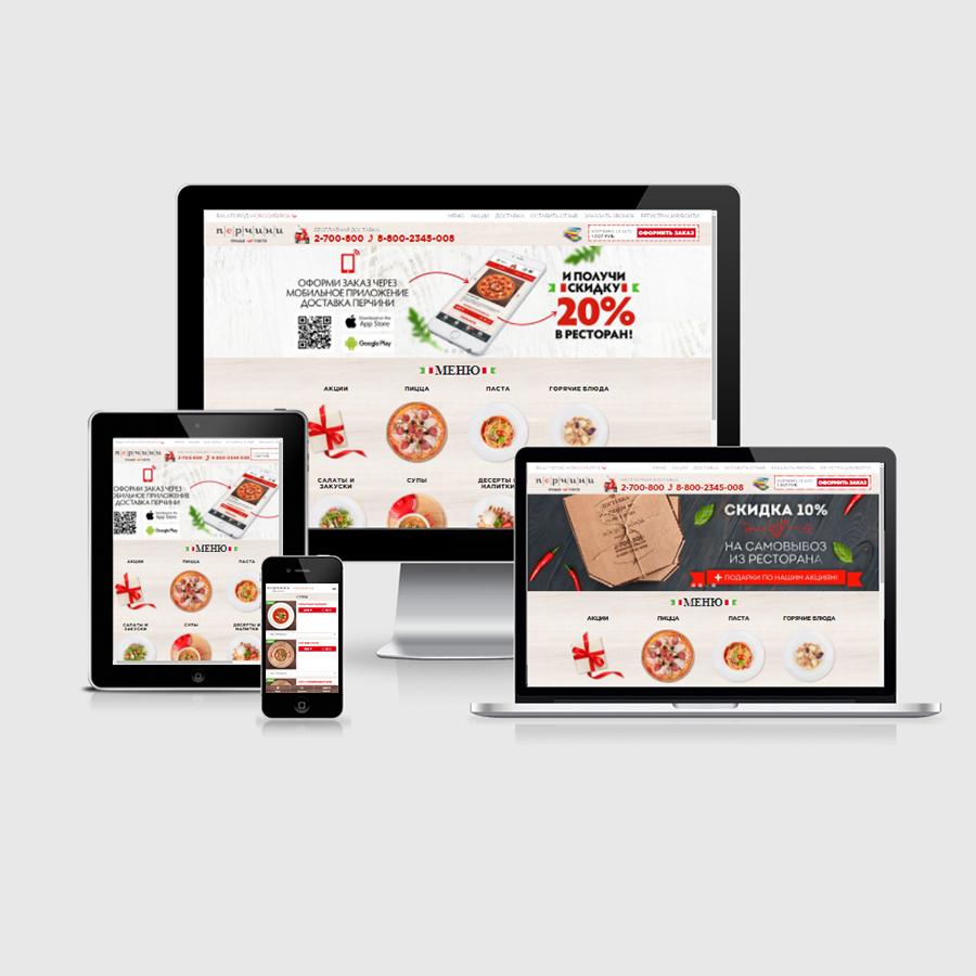 Продающий сайт интернет магазин